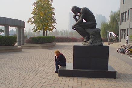 Rodin_CAFA_Evelin_Beijing